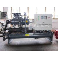 昆山工业控温用螺杆式冷水机组-昆山康士捷机械设备有限公司