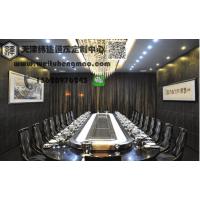 天津高档酒店餐桌椅专卖 四人位餐桌椅 多人位餐桌椅