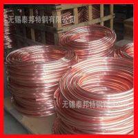 现货供应国标T2紫铜管 盘管 毛细管 空调铜管专卖 R410A空调铜管 保质保量