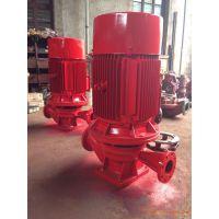 建筑消火栓泵XBD5.0/3.47-50L消防泵XBD4.4/3.25-50L