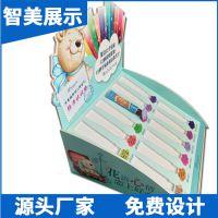 广州厂家定制桌面收银台货架 儿童护理手霜陈列展示盒