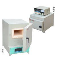 箱式电阻炉/马弗炉/工业电炉 1300℃ 一体式(中西器材) 型号:MW17-SRJX2-4-13A