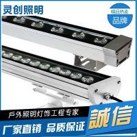 四川宜宾耐冲击LED洗墙灯节能照明灯具推荐灵创照明
