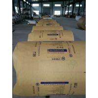 专业生产定制淋膜纸,硅油纸,防粘纸