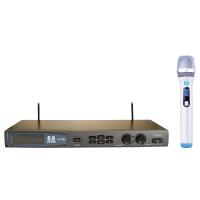 江苏专业KTV酒吧音响5.S Audio德国之声GT-259S无线麦克风专业无线话筒