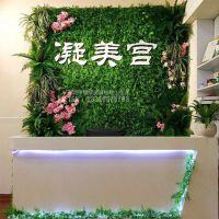 什么是仿真植物墙 深圳绿琴厂家 高档仿真植物墙 人造假绿植墙 家居装修塑料背景墙 绢布装饰假花假叶子