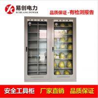 河南安全工具柜生产厂家供应1100*800*2400安全工具柜