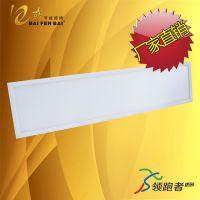 天津教室专用面板灯厂家,教室专用面板灯工厂,教师专用面板灯供应,百分百照明