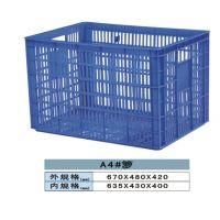 东莞市杰华塑胶制品有限公司