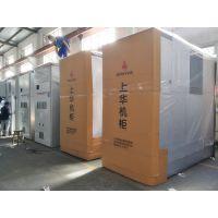 上华电气KYN61-40.5高压35KV开关柜 成套配电柜61柜
