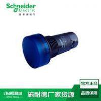 经销代理施耐德通用型24V LED指示灯XB2BVB6LC