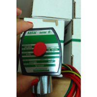 ASCO电磁阀SCE238D002 230/50-60 原装现货