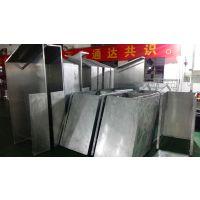 为您推荐德普龙天花优质的铝单板:广东氟碳铝单板厂家直销