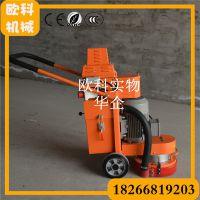 4kw混凝土地面打磨机手推式地坪研磨机 地面找平机