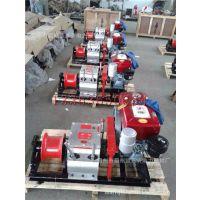 3吨 柴油 绞磨机 JJMC型快速 卷扬机重量