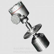 杭荣GUL60物位传感器价格