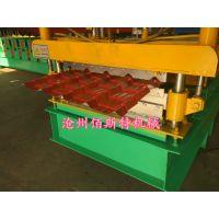 供应佰斯特压瓦机设备厂生产860910双层彩钢压瓦机