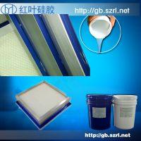 柔软粘性好的密封用的液体硅胶液槽硅凝胶