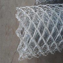 大连坡面防落石勾花网官方价格——缩把护坡菱形网&边坡支护铁丝网品质优端