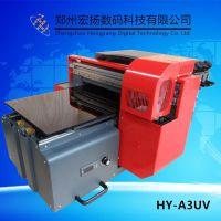 郑州宏扬手机壳子打印设备