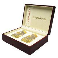 深圳高档 茶叶包装礼盒长方形彩色精装盒盒定做书形翻盖精品盒定做