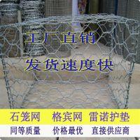 山东石笼网发货快 一卷石笼网40米 厂家直销