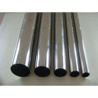 广东现货201L低碳厚壁不锈钢管装饰管 亮面光亮圆管加工定制