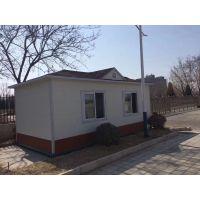 北京房山法利莱住人集装箱房屋出租出售