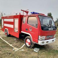 厂家直销5吨水罐消防车 二手消防车 支持定做全国包运输