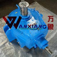 沧州万象LF70冷却塔减速机凉水塔减速器
