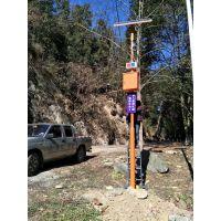 武穴市安装太阳能语音宣传监控设备森林防火效果显著