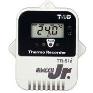 渠道科技 TR-51i内置探头型温度记录仪