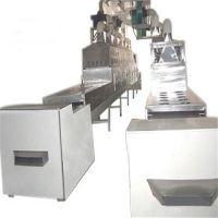 高要微波香精干燥机 微波香精干燥机代理