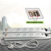 USB接口手机wifi智能远程无线控制定时插板插座接线板
