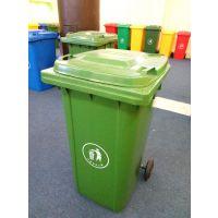 东莞炜天厂家直销可定制垃圾桶大号大型有盖小区环卫箱挂车