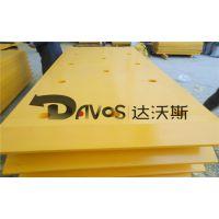 护舷贴面板板正规厂家生产常年供应_码头护舷板