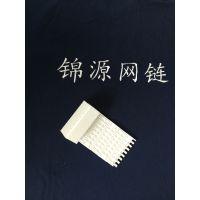 1000系列模块塑料网带平板输送带耐磨型塑料网带