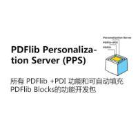 PDFlib Personalization Server购买正版软件多少钱?销售代理报价格下载
