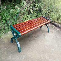 户外休闲椅 1.5米钢木休闲座椅 户外公园椅生产厂家