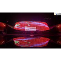 河南省许昌市科技广场综合馆成功亮灯 灵创照明点亮许昌地标建筑