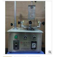 油墨搅拌机1-5KG搅拌机 可定时正反转油墨搅拌机 电动搅拌机