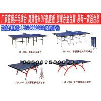 襄阳家用单折乒乓球桌 双鱼标准室内乒乓球台