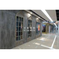 展厅艺术水泥地面成都绿色低碳天然涂料仿金属颜色水泥