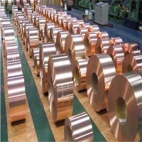 江铜进口C1100紫铜带 C5191磷铜带