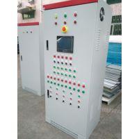 深圳文兴配电箱,等电位端子箱,等电位联结端子箱,成套设备电箱