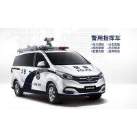 上汽大通G10指挥车专用车(工厂直营可订制享巨优惠)