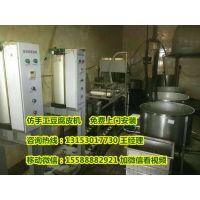 宏大科创主要产品:干豆腐机、豆腐皮机、豆腐机械、千张机、豆芽机、自动豆腐皮机