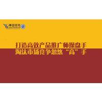 华益傲峰第十三期农牧企业产品推广师训练班