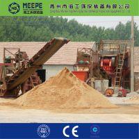 机制砂生产设备,高效制砂机,请找青州海工