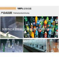 华润PET/CR-8816水瓶级/矿泉水瓶专用